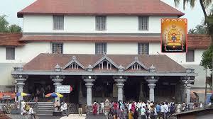 dharmastala-temple