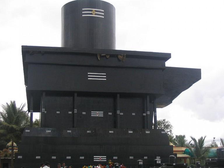 kotilingeshwara-temple-768x576