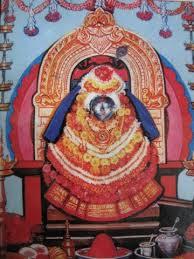 sigandur-chowdeshwari