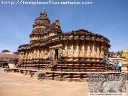 sringeri-temple
