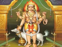 kala-bhairava