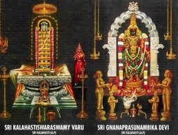 Kalahasti_temple1jpg