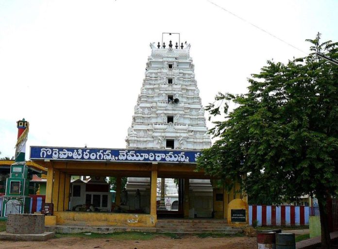 Sri-Bala-Parvati-Sametha-Jaladeeshwara-Aalayam-at-Ghantasala-696x513