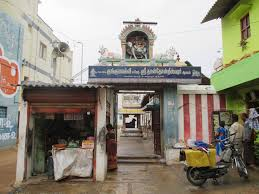 Thanthodreeswarar Temple, Woraiyur - Wikipedia
