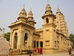 Sarnath - Wikipedia