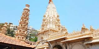 Balbunath Temple Photos