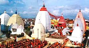 HDFC Bank - Baba Baidyanath Temple Online Donation