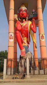 Jharkhand Dham, Giridih | DestiMap | Destinations On Map