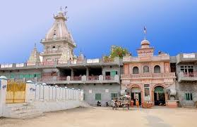 Maiser Khana Temple, Bathinda - Tripadvisor