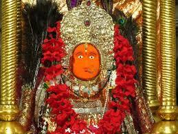 Jai maa Bamleshwari Maiyya, #Dongargarh www.morchhattisgarh.in | Durga,  Durga mata ki photo, Hindu