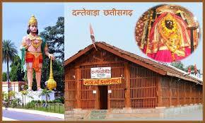Big Hanuman Statue, Maa Danteshwari Mandir, Dantewada, Bastar Chhattisgarh  - Posts | Facebook