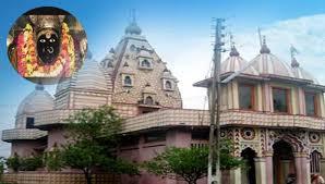Shivani Maa Temple, Kanker