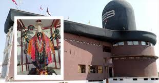 Pataal Bhairavi Temple, Rajnandgaon, Chhattisgarh