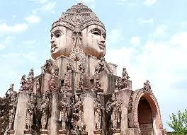 Amarkantak Achanakmar Bilaspur Tour Itinerary , Chhatisgarh Tourist Guide ,  Chhatisgarh Tourism - Holiday Travel
