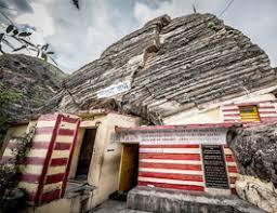 Vyas Cave Bilaspur, Himachal
