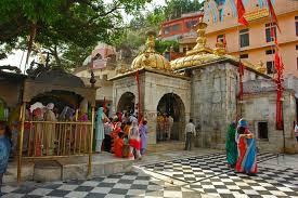 Jwala Ji Mandir | Jwala Ji Temple | Times of India Travel