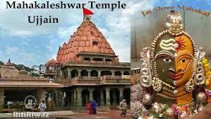 Mahakaleshwar Jyotirlinga Temple of Ujjain | RitiRiwaz